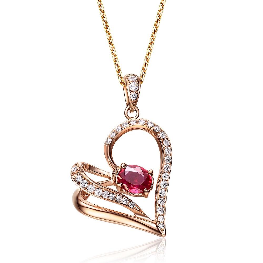 Heart Shape Ruby and Diamond Pendant on 18k Rose Gold
