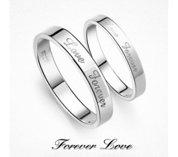 His and Her Promise Rings Set