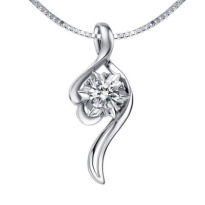 Affordable beautiful diamond pendant on 9ct white gold jeenjewels mozeypictures Image collections