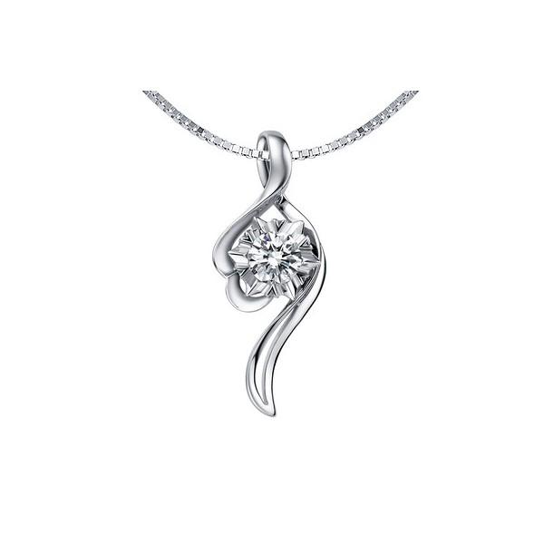 Affordable Beautiful Diamond Pendant on 10k White Gold ...