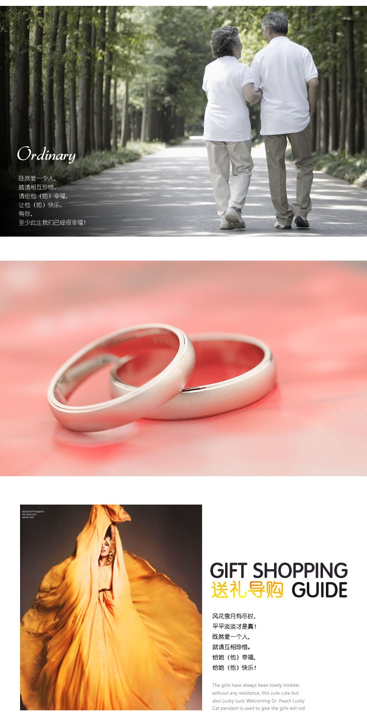 Comfort fit Couples Wedding Rings on sale - JeenJewels