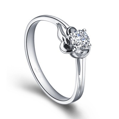 Flower Solitaire Diamond Ring On 9ct White Gold Jeenjewels