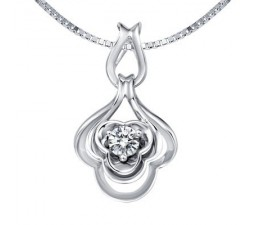 1/2 Carat Diamond Pendant on 18k White Gold