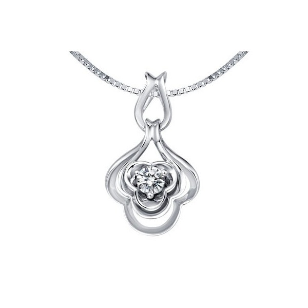 1/2 Carat Diamond Pendant on 18k White Gold