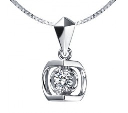 1/4 Carat Diamond Pendant on 10k White Gold
