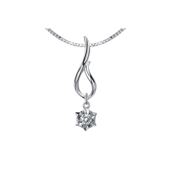 affordable and beautiful diamond pendant on 10k white gold