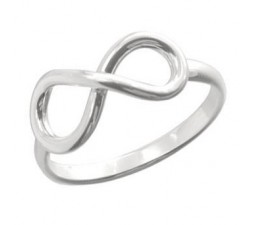 Silver Infinity Ring at affordable price
