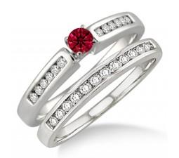 1.25 Carat Ruby & Diamond Affordable Bridal Set  on 10k White Gold